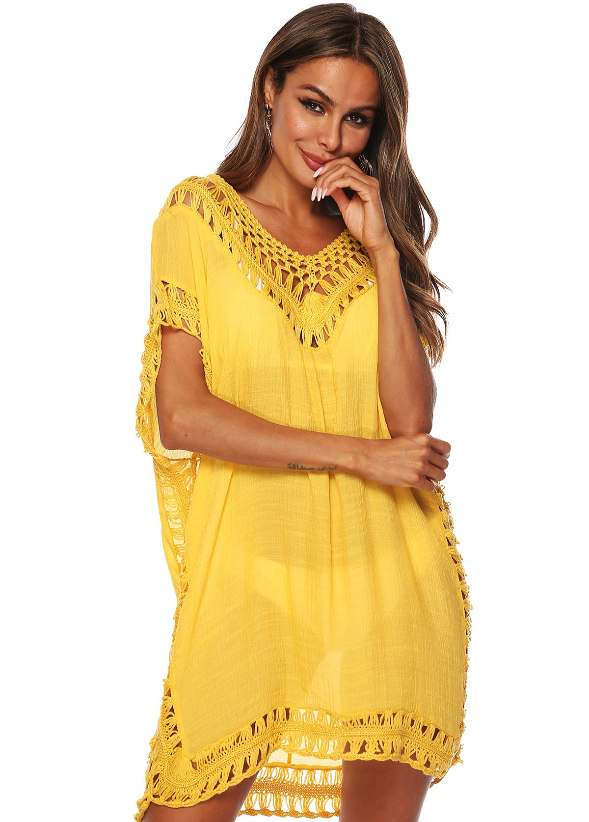Yellow Short Sleeve Pierced Cover Up
