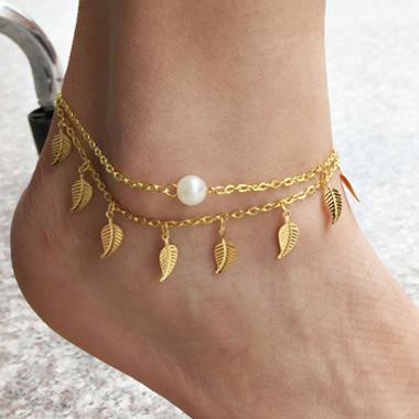 Pearl Detail Gold Metal Leaf Anklet