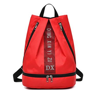 Letter Print Waterproof Contrast Zip Detail Backpack