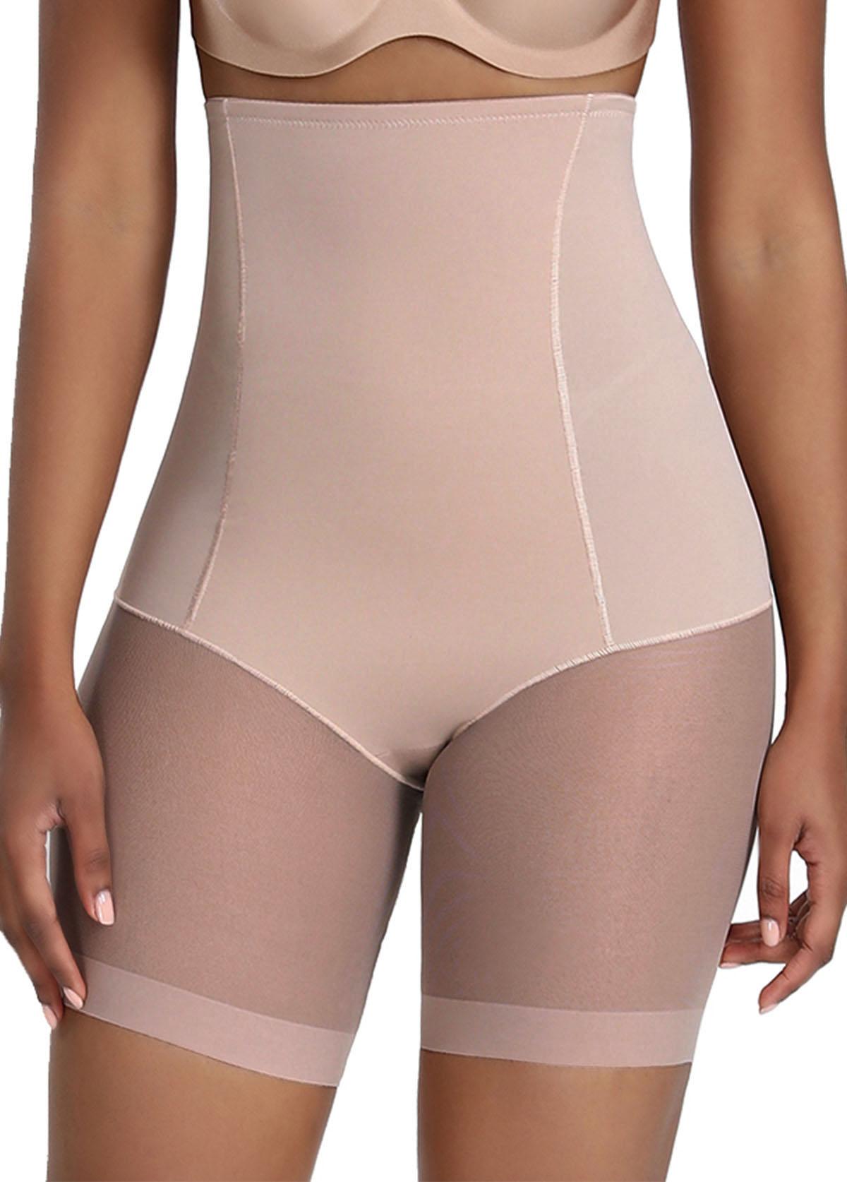Light Khaki Solid High Waisted Panties