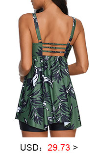 Leaf Print Spaghetti Strap Swimdress and Shorts